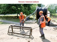 Высоковольтный кабель в Липецке